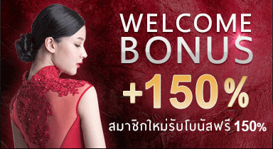 register casino online promotion